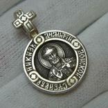 Серебряный Кулон Подвеска Святой князь Дмитрий Ангел Хранитель Серебро 925 проба 284