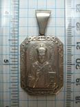 Серебряный Кулон Подвеска Ладанка Святой Николай Чудотворец Никола Серебро 925 проба 273, фото №4