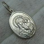 Серебряный Кулон Подвеска Образок Богородица Казанская Иисус Христос Серебро 925 проба 738