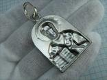 Серебряный Кулон Большой Подвеска Святой Николай Чудотворец Никола Серебро 925 проба 873, фото №3