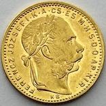 20 франков 8 форинтов. 1884. Франц Иосиф I. Австро-Венгрия (золото 900, вес 6,45 г), фото №9