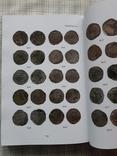 Монеты Ширвана и Ширваншахов династии Кесранидов. Злобин Г.В. Автограф (2), фото №11