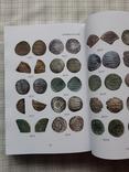 Монеты Ширвана и Ширваншахов династии Кесранидов. Злобин Г.В. Автограф (2), фото №13
