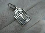 Серебряный Кулон Подвеска Образок Богородица Казанская Иисус Христос Серебро 925 проба 551 фото 2