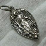 Серебряный Кулон Подвеска Святой Ангел Хранитель Крылья Молитва Серебро 925 проба 260