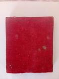 Икона Иверская, фото №4