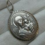 Серебряный Кулон Подвеска Образок Богородица Казанская Иисус Христос Серебро 925 проба 370