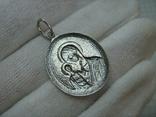 Серебряный Кулон Подвеска Образок Богородица Казанская Иисус Христос Серебро 925 проба 370, фото №3