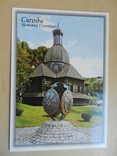 Бразилия Украинская церковь, фото №2