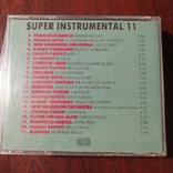 Сборники Super Instrumental - 9 CD, фото №8
