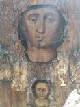 Знамение Пр.Богородицы.21х27см. Красивая живопись., фото №3