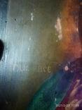 Єкона, фото №8