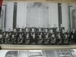 А.И.Еременко Помни войну, фото №11