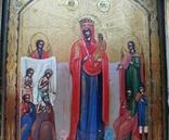 Икона всех скорбящих радость 11*13см., фото №6