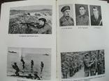 А.А.Гречко Годы войны, фото №10