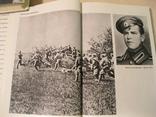 Г.К.Жуков Воспоминания и размышления в 2-х книгах, фото №4