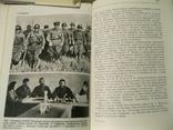 Г.К.Жуков Воспоминания и размышления в 2-х книгах, фото №6