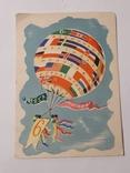 Всемирный фестиваль молодежи 1957, фото №2