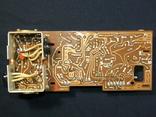 """Плата магнитофона """"Юпитер - 1201""""., фото №4"""