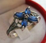 Серебряное Кольцо Размер 21.0 Крест Синие Камни Молитва 925 проба Серебро 507