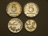 5 монет Индонезии, фото №2