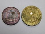 1 и 5 центов, Филиппины, фото №3