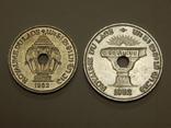 20 и 50 центов, Лаос, 1952 г, фото №3