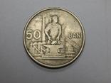 50 бани, 1955 г Румыния, фото №2