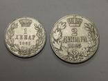 1 и 2 динара, 1925 г Сербия, фото №2