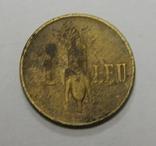 1 лей, 1939 г Румыния, фото №2