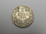 2 лева, 1925 г Болгария, фото №2