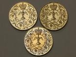 3 монеты по 1 кроне, 1977 г Великобритания, фото №2