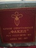 Кубки спортивні СССР 3 штуки, фото №4