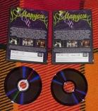 DVD Film Маруся 40 серий, фото №3
