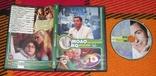 DVD Film Молодёжные комедии 12 в 1, фото №2