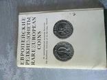 Откритки . Еропейские редкие монети 16 шт, фото №3
