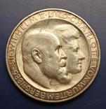 3 марки 1911 р. Вюртемберг. Весільна, фото №2