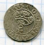Сігізмунд 1 гріш 1535 рік м. Гданськ Данціг, фото №2