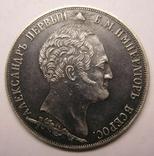 """1 рубль 1839 г """"Часовня """" Копия ,серебро., фото №3"""