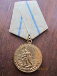 За Оборону Одессы копия, фото №2