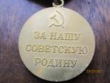 За Оборону Одессы копия, фото №5