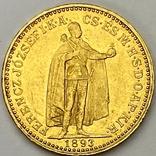 20 крон. 1893. Франц Иосиф I. Венгрия (золото 900, вес 6,77 г), фото №4