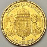 20 крон. 1893. Франц Иосиф I. Венгрия (золото 900, вес 6,77 г), фото №5