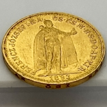 20 крон. 1893. Франц Иосиф I. Венгрия (золото 900, вес 6,77 г), фото №6