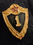 Дембельская фланка ВМФ СССР с обвесом, фото №6