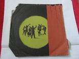Виниловая пластинка из СССР.№1, фото №2