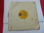 Виниловая пластинка из СССР.№3, фото №3