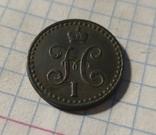 1/2 коп..серебр..СПМ ., фото №3