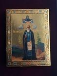 Икона Сергей Радонежский, фото №3