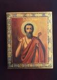 Икона Прокопий, фото №2